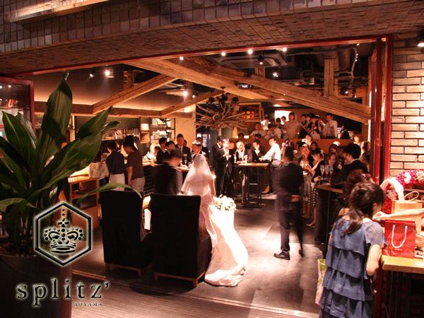 渋谷 原宿 表参道 青山の結婚式二次会1 5次会 パーティー会場